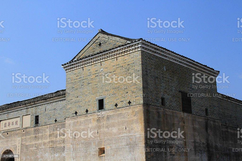 GuanXi Wei Hakka Castle, Cina foto stock royalty-free