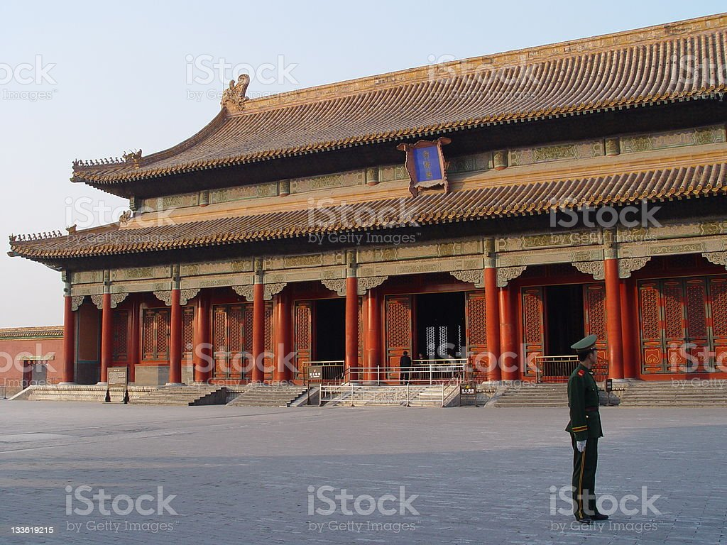 Guard in the Forbidden City royalty-free stock photo