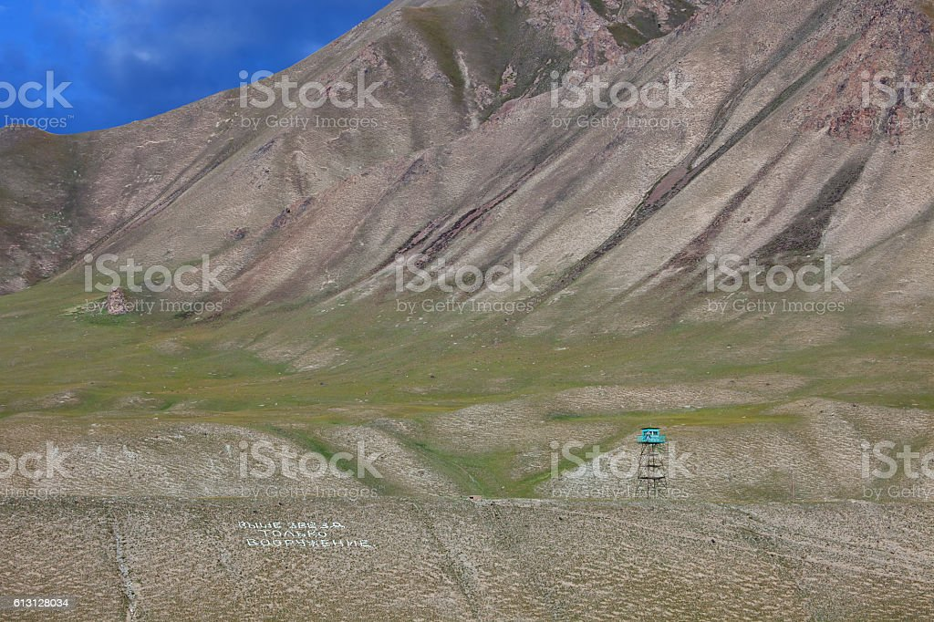 Guard tower in the mountains. stock photo