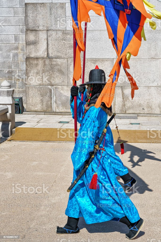 Guard while changing guard ceremony at Gyeongbokgung Palace in Seoul stock photo