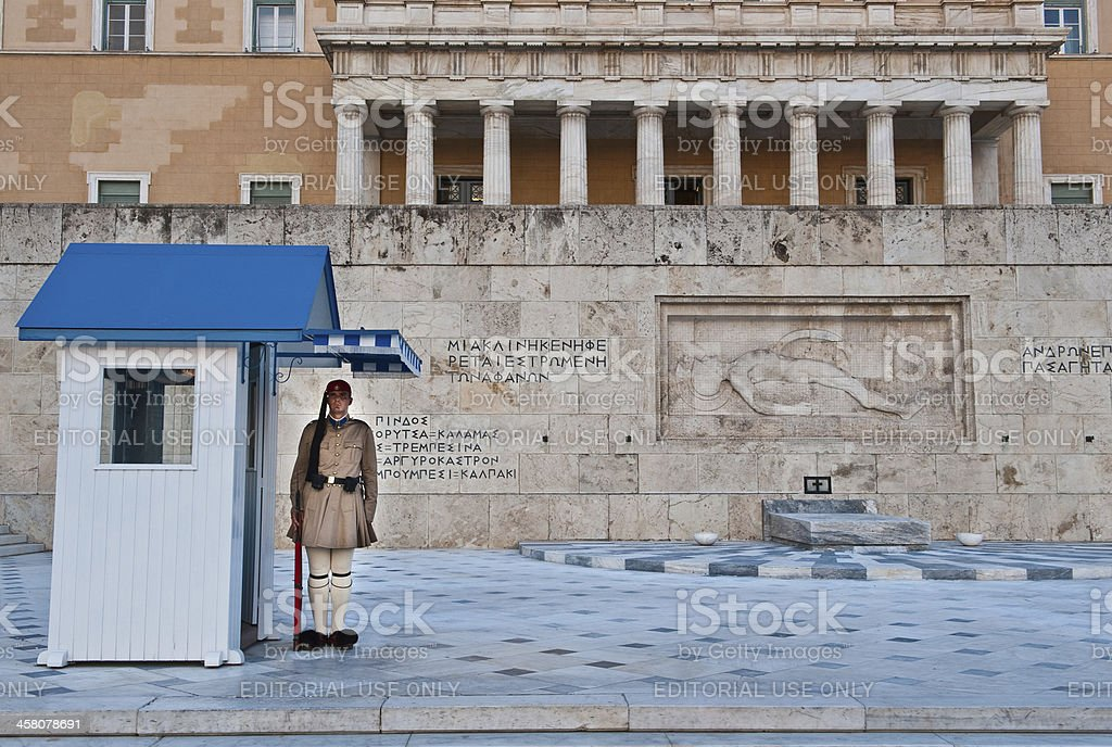 Guarding the Parliament in Athens royalty-free stock photo