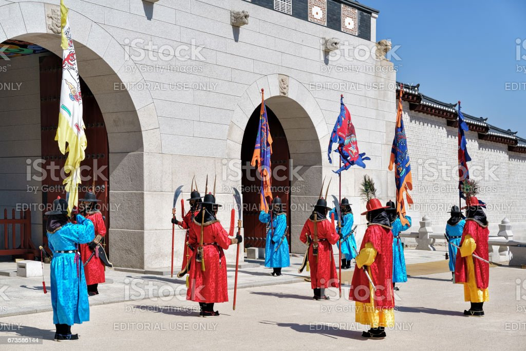 Guards at changing guard ceremony in Seoul Gyeongbokgung Palace stock photo