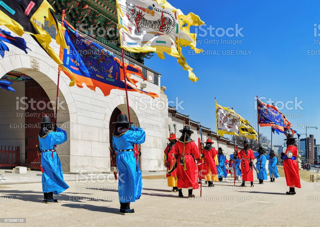 Guards while changing guard ceremony in Gyeongbokgung Palace in Seoul stock photo
