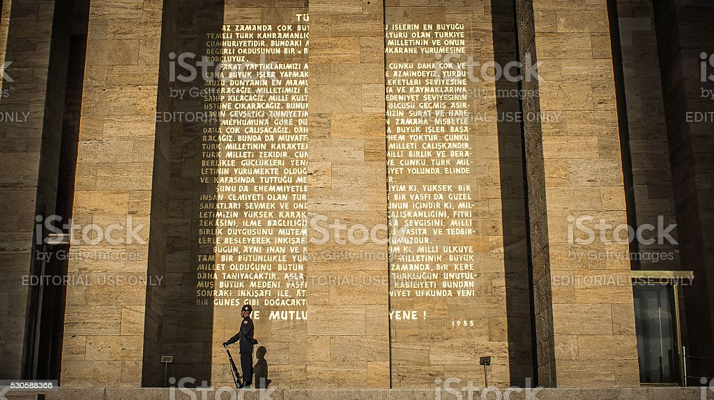Guardsman of Ataturk Mausoleum, Anitkabir in Ankara, Turkey stock photo