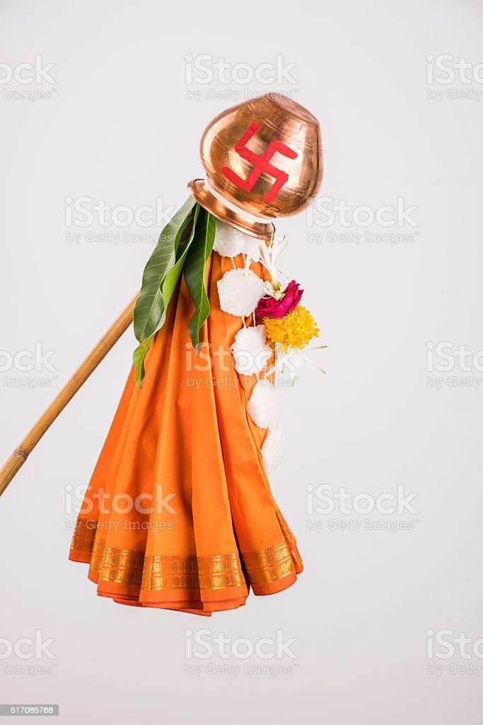gudi padwa, indian or hindu new year celebration symbol stock photo