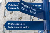 Guidepost in the Collins Barracks in Dublin, Ireland, 2015