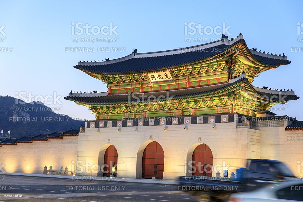 Gwanghwamun gate at Gyeongbokgung palace in Seoul, South Korea stock photo