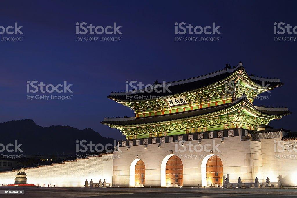 Gwanghwamun Gate in Seoul, South Korea stock photo