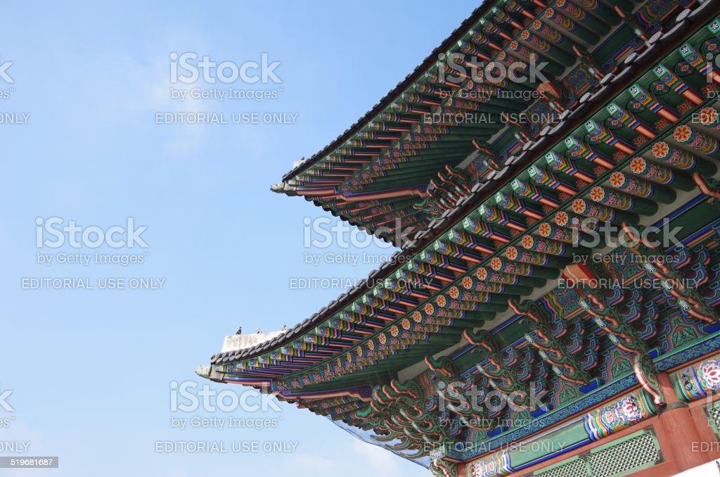 El Palacio Gyeongbok foto de stock libre de derechos