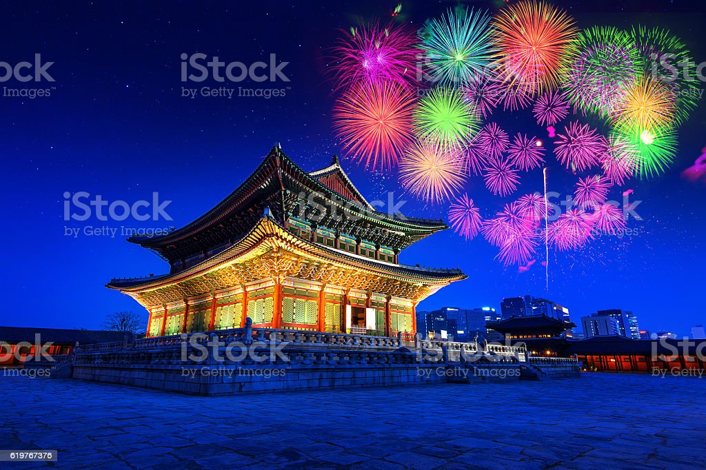 Gyeongbokgung Palace at night and firework festival. stock photo