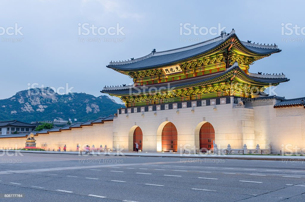 Gyeongbokgung palace at night in Seoul, South Korea stock photo