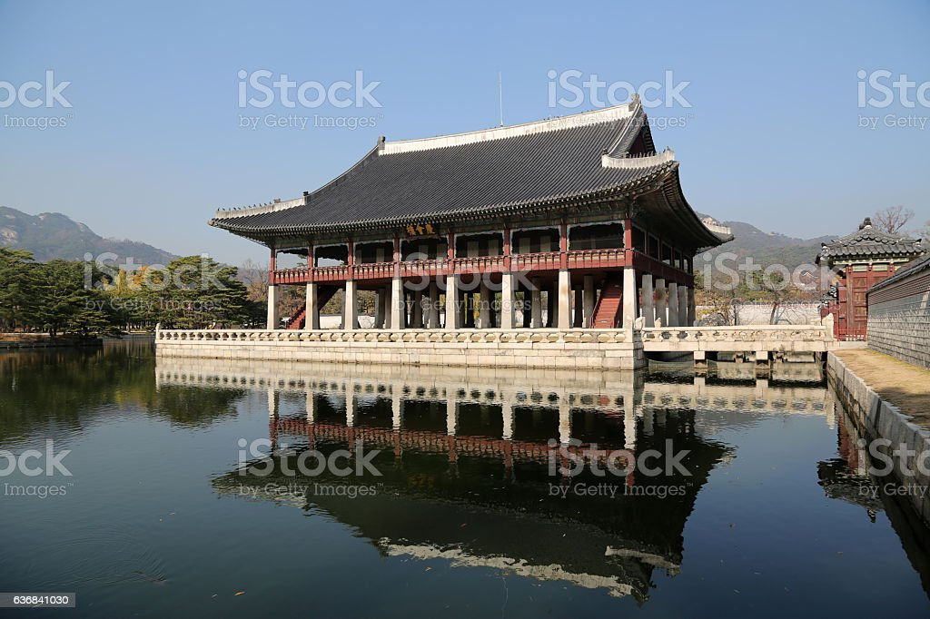 Gyeongbokgung Palace in Seoul stock photo