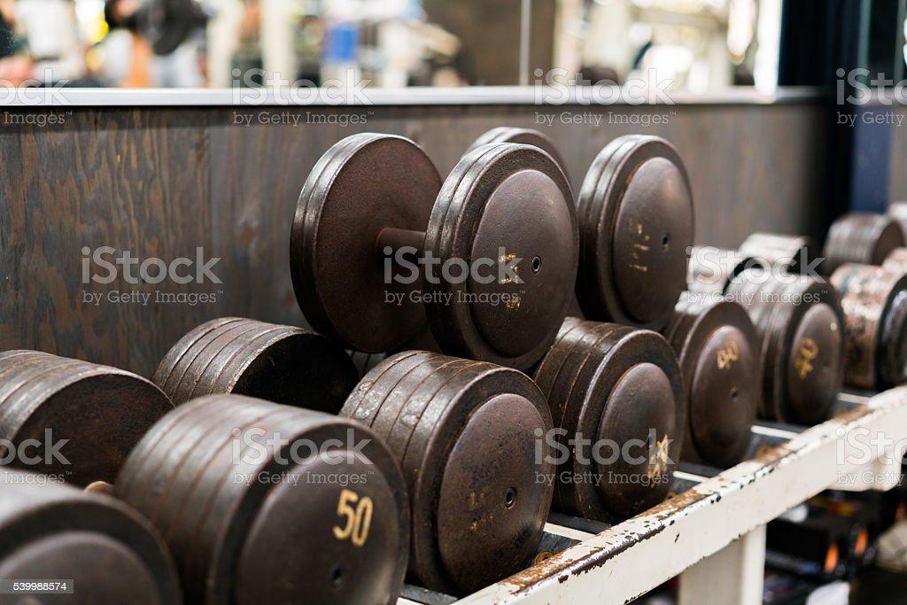 Gym in Osaka, Japan stock photo