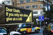 Gymbox electronic billboard ad