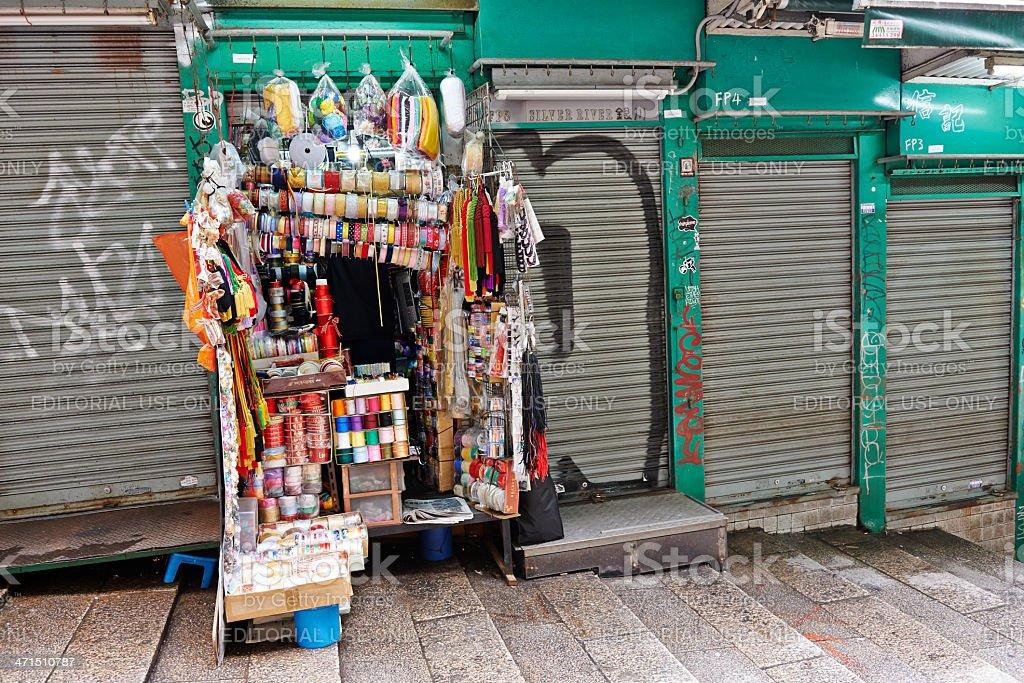 Haberdashery Shop in Hong Kong royalty-free stock photo