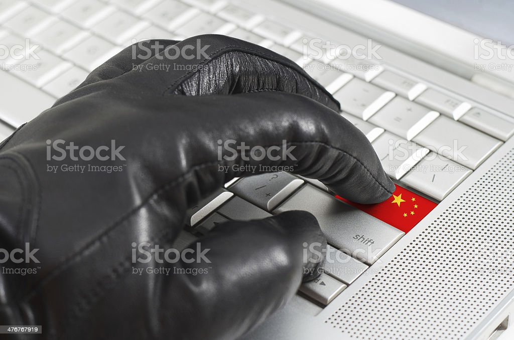 Hacking China concept stock photo