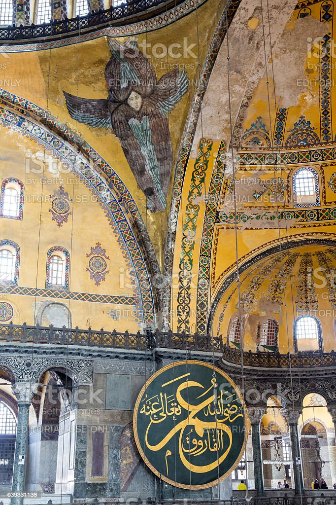Haghia Sophia Museum in Fatih district of Istanbul, Turkey stock photo