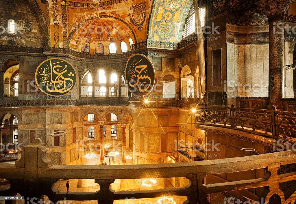 Hagia Sophia in Istanbul royalty-free stock photo