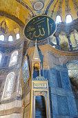 Hagia Sophia interior at Istanbul Turkey