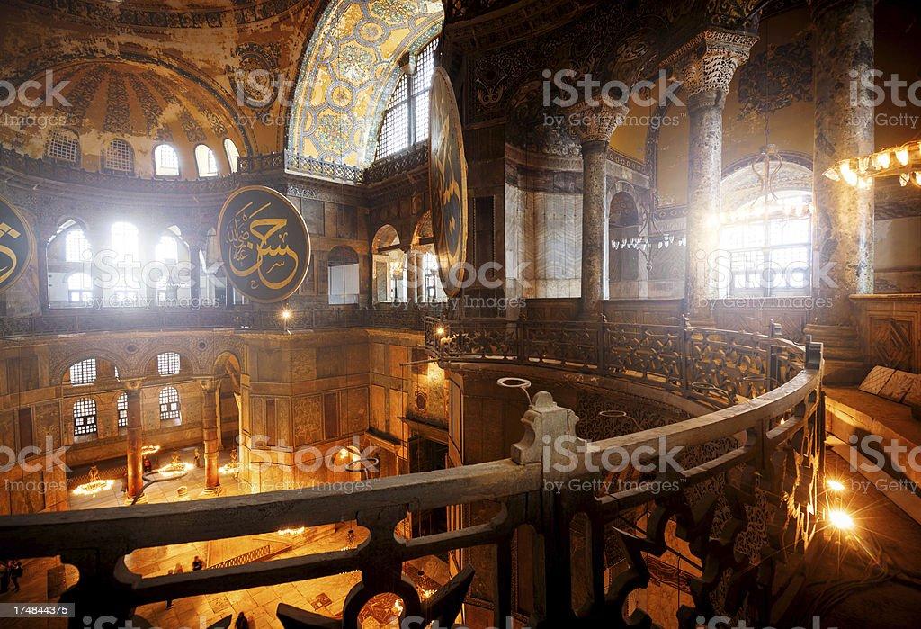 Hagia Sophia, Istanbul royalty-free stock photo