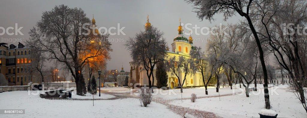 Hagia Sophia panorama stock photo