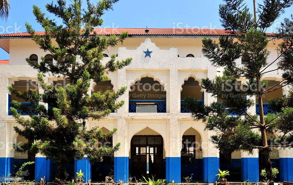 Haile Selassie School, Zanzibar stock photo