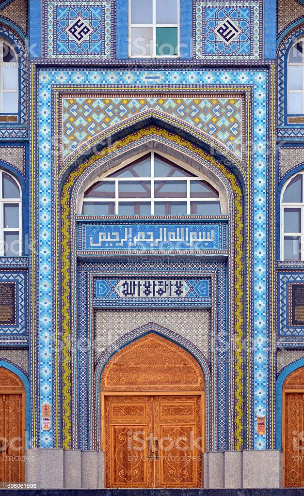 Haji Yakoub Mosque main façade, Dushanbe, Tajikistan stock photo