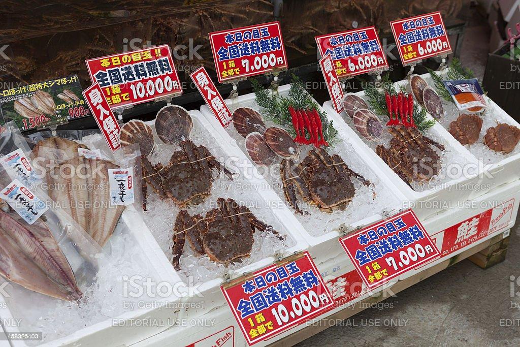 Hakodate Morning Market in Japan royalty-free stock photo