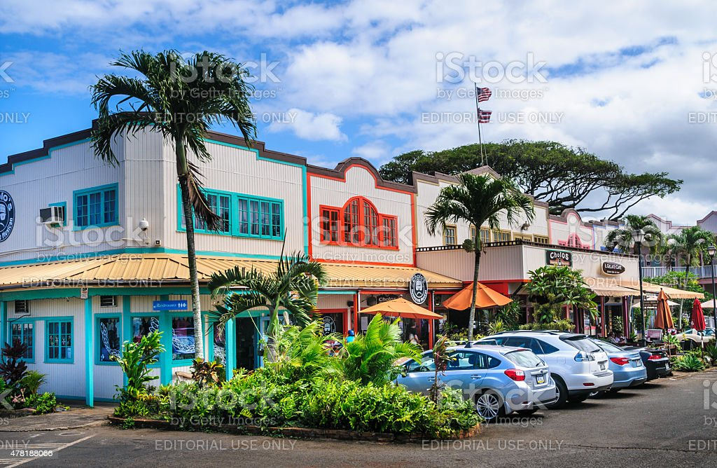 Haleiwa Shopping Center stock photo