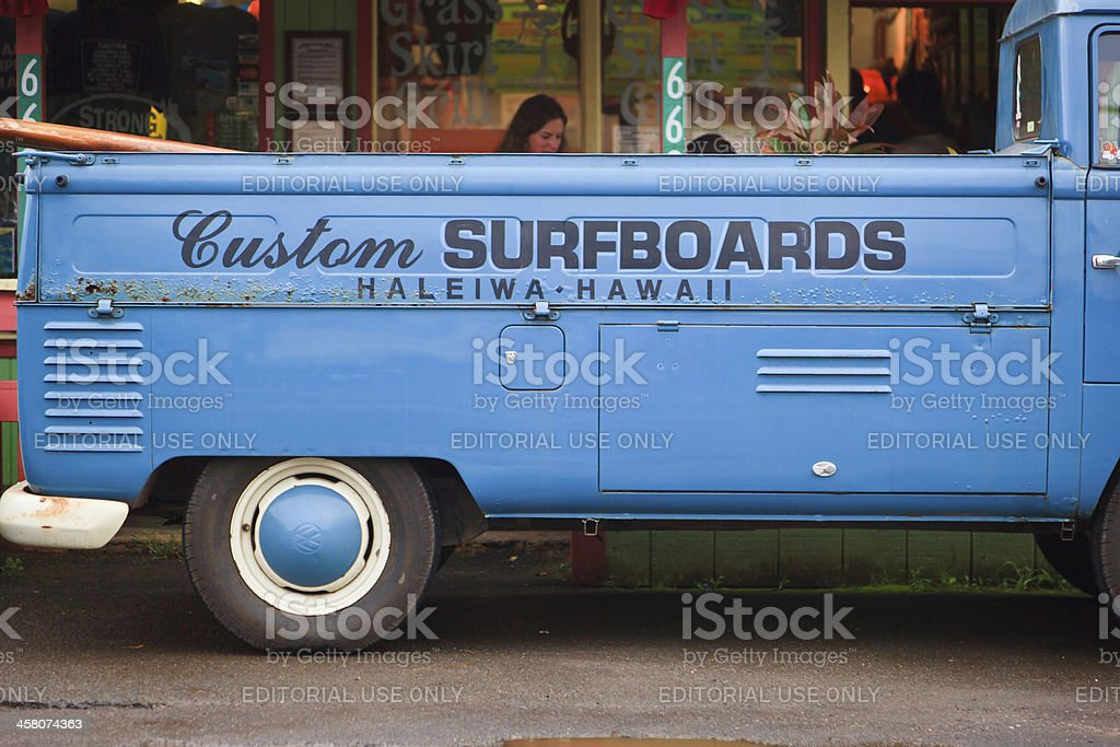 Haleiwa Surfboards stock photo