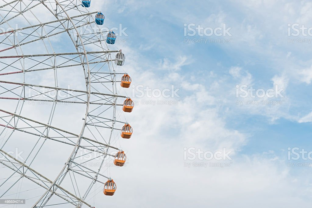 Half of the Ferris wheel. stock photo