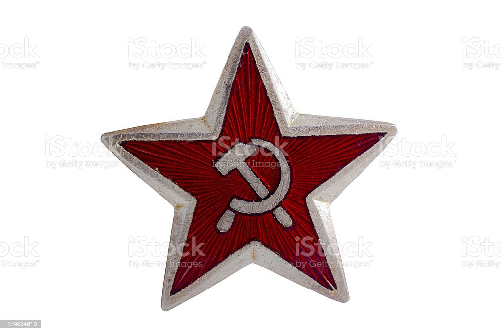 Hammer and Sickle Pin Badge stock photo
