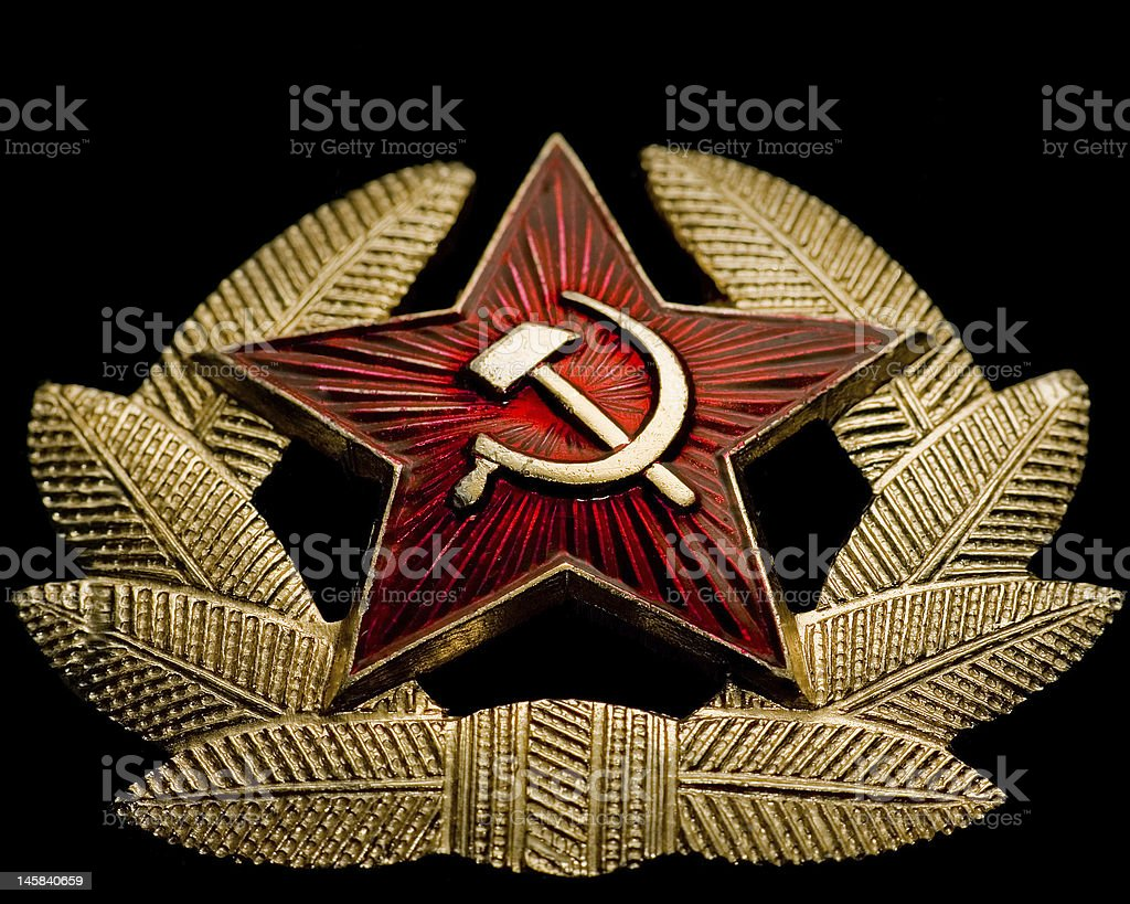USSR Hammer and Sickle Pin stock photo