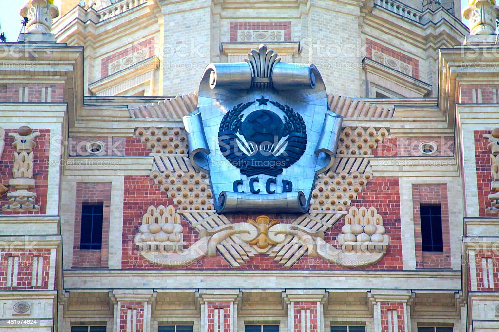 Hammer and sickle placard in Moscow MGU University, Russia stock photo