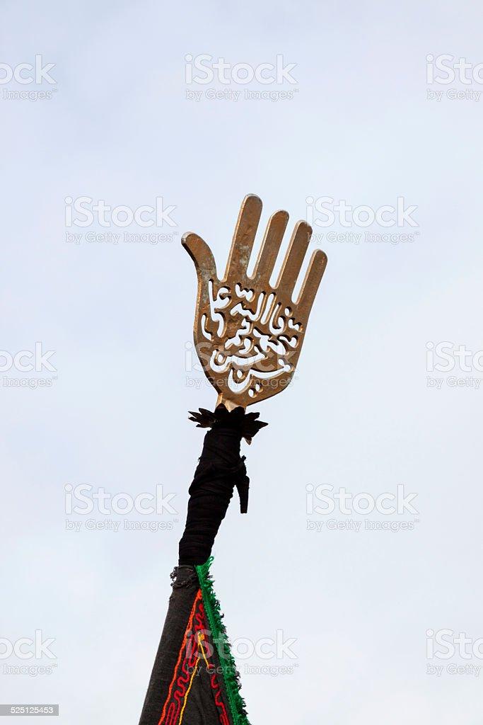 Hamsa is named hand of Miriam,Mary and Fatima stock photo