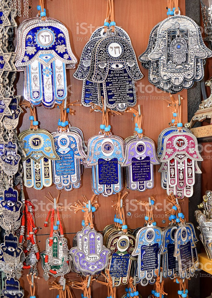 hamsa - traditional palm-shaped amulet stock photo