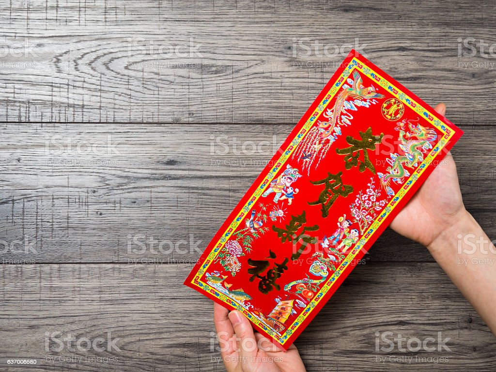 hand hold Chinese new year decorationgreeting card stock photo