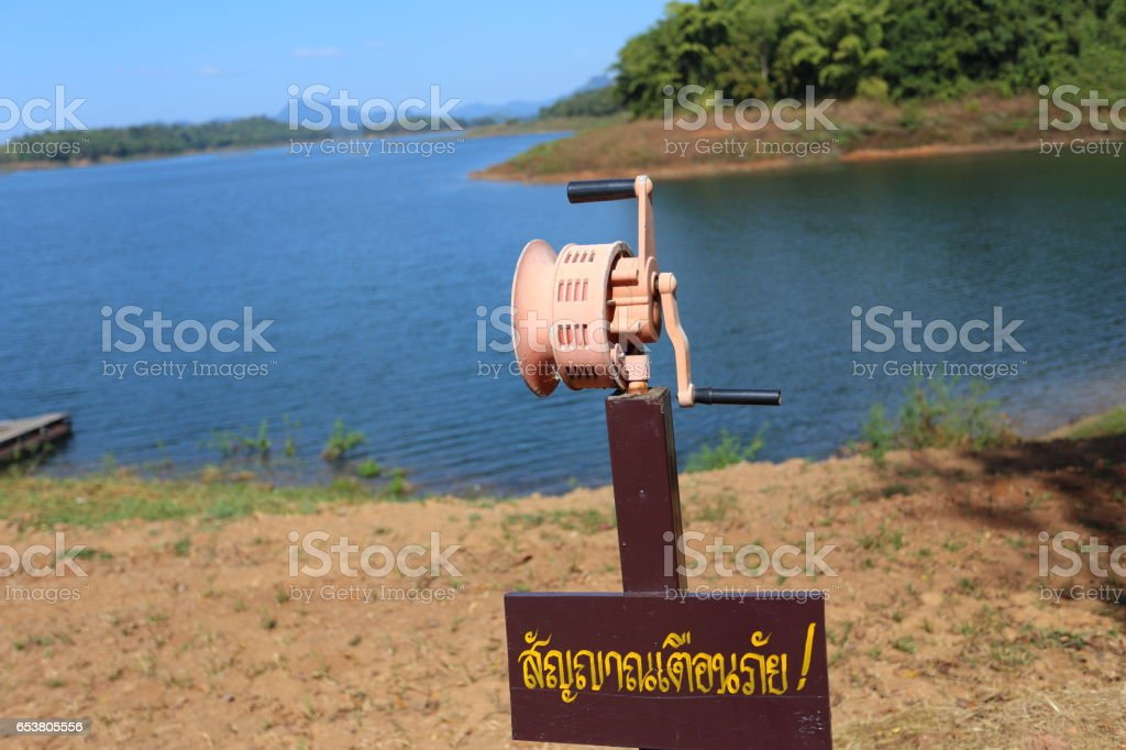 Hand Operated Siren at river, Thailand stock photo