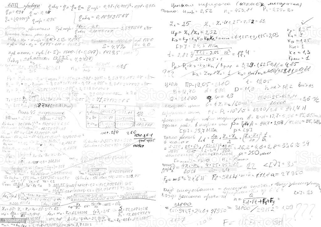 Handwritten page of draft calculations stock photo