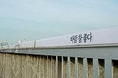 Hangang river in Seoul in summer in Korea
