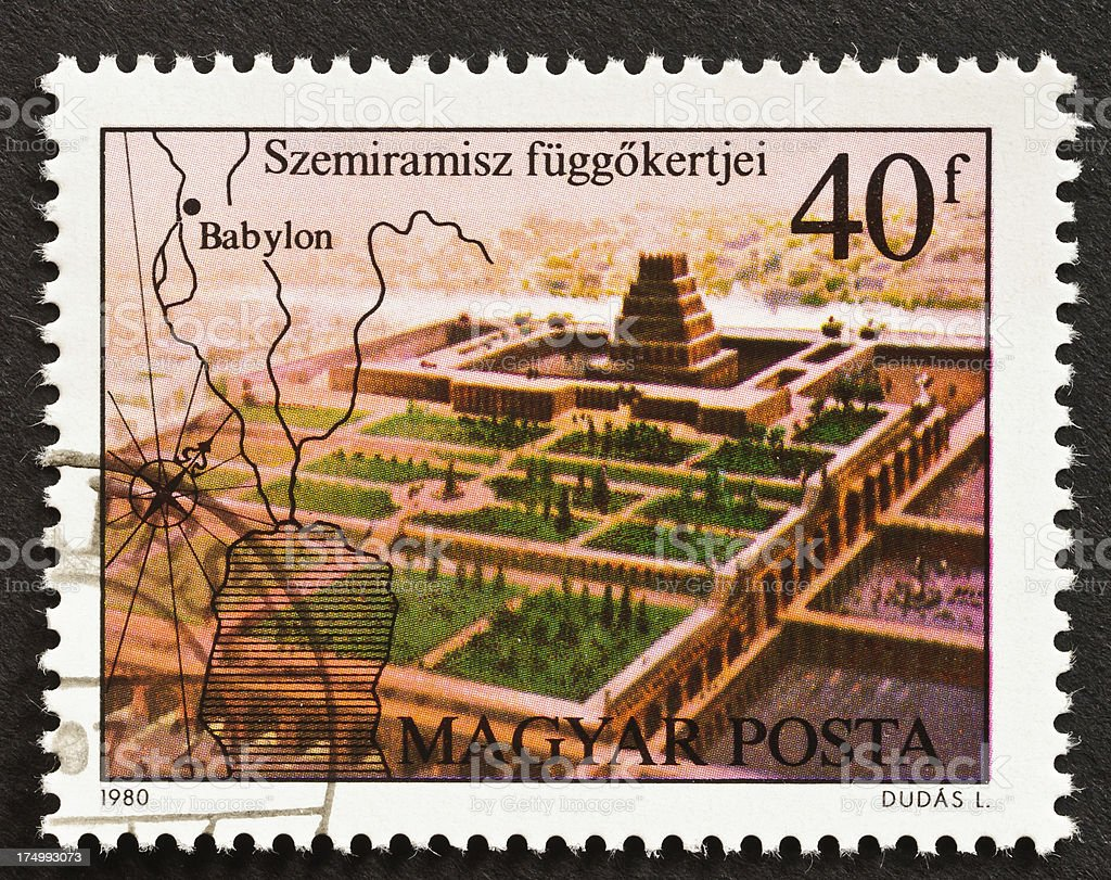 Hanging Gardens of Babylon Stamp stock photo