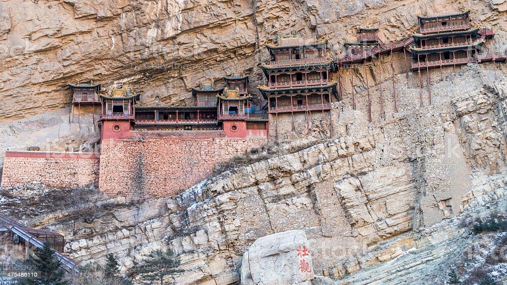 Hanging Monastery in Mt Hengshan, Shanxi Province, China stock photo