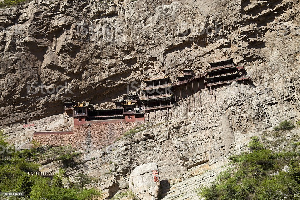 Hanging Monastery Temple in Datong, Shanxi, China royalty-free stock photo