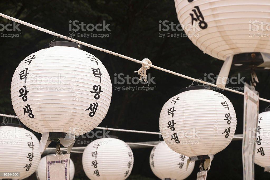 Hanging paper lanterns in South Korea royalty-free stock photo