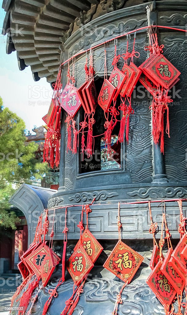 Hanging red chinese amulets with fu character stock photo