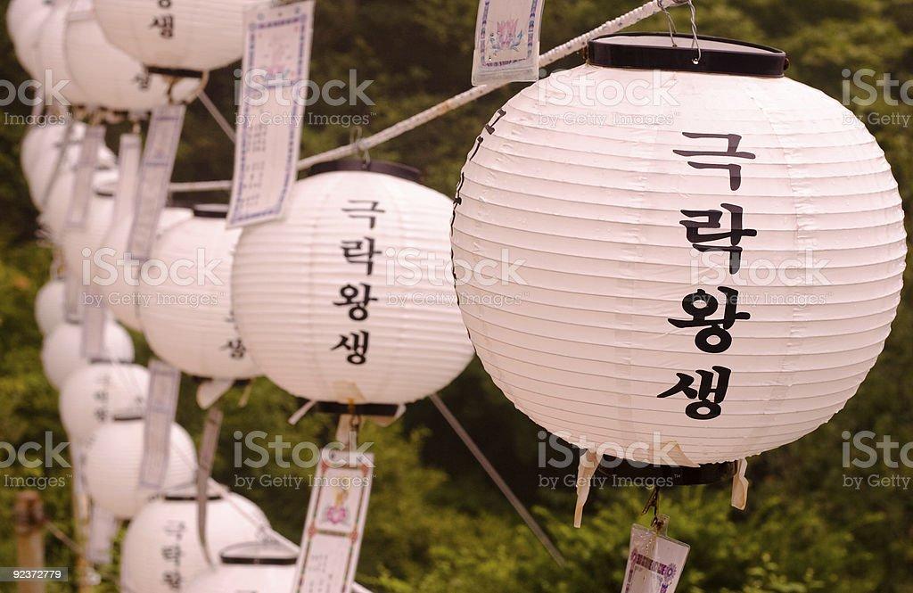 Hanging white paper lanterns in South Korea royalty-free stock photo