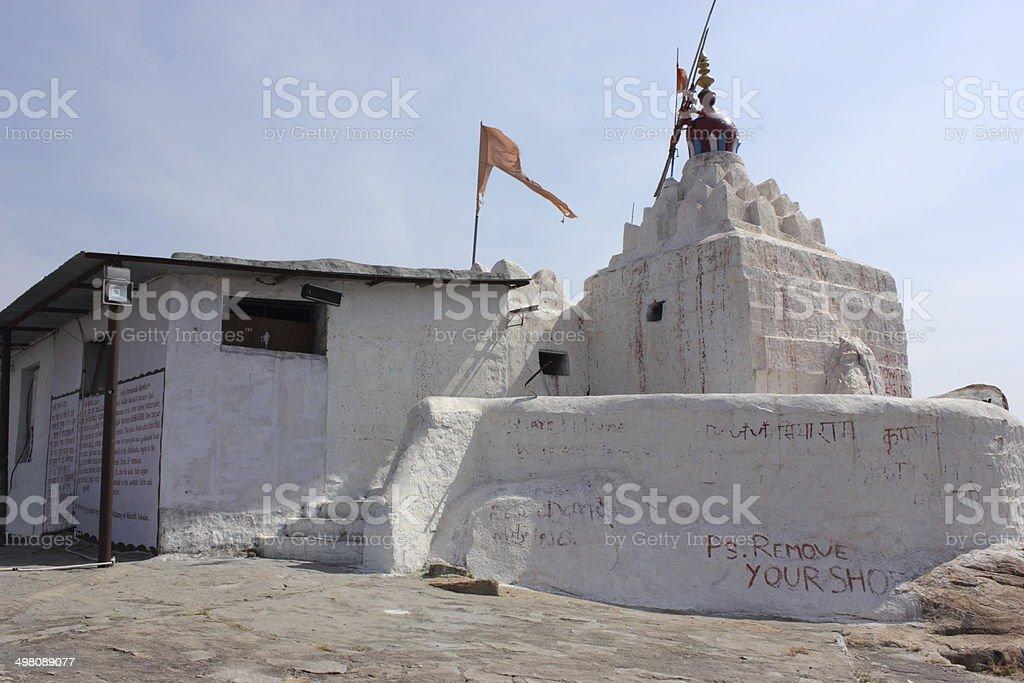 Hanuman temple (Monkey temple) in Hampi stock photo