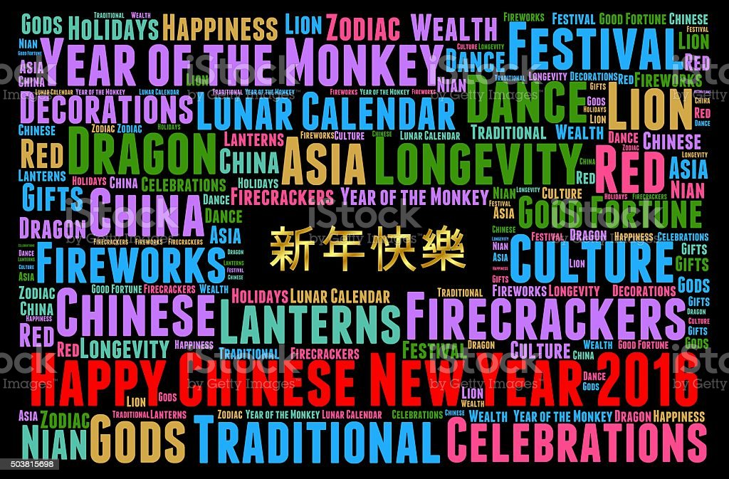Happy Chinese New Year 2016 stock photo