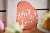 Happy Easter decorative egg