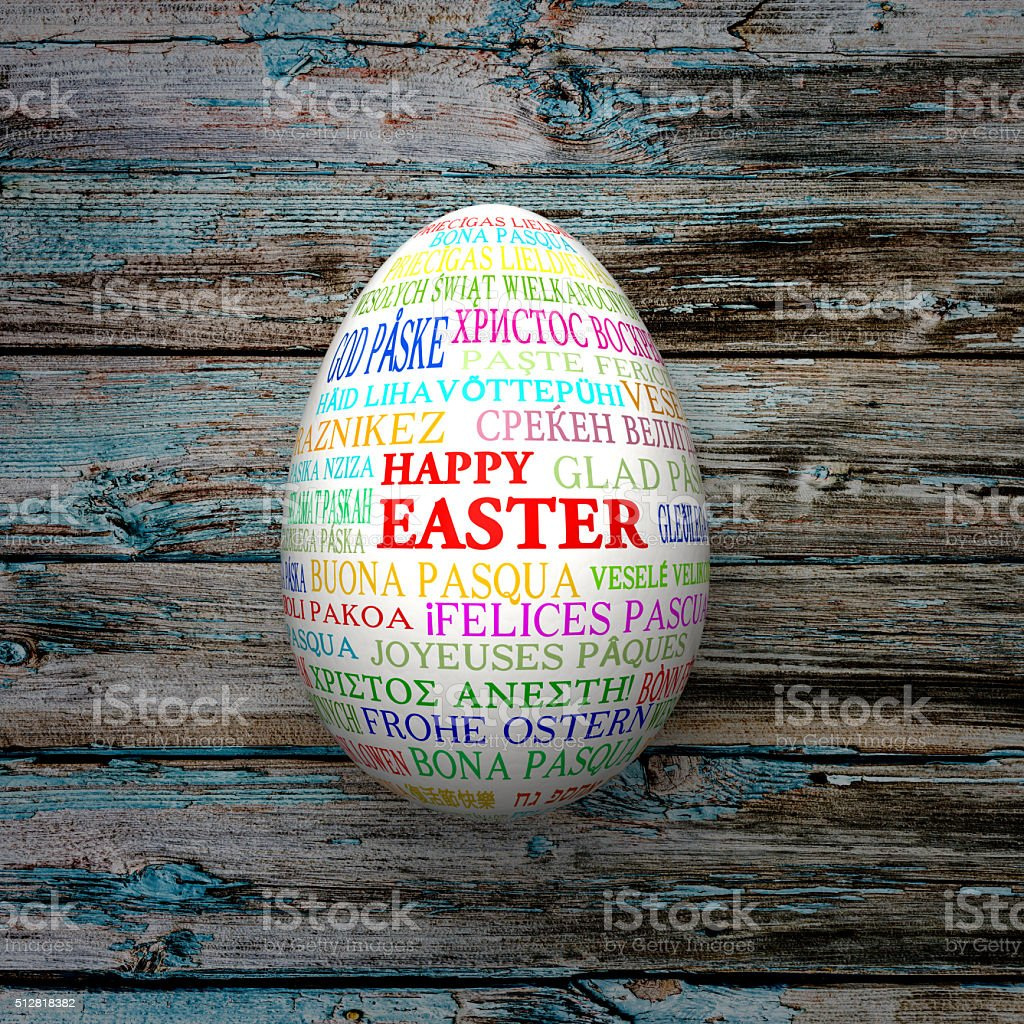 happy easter painted easter egg stock photo